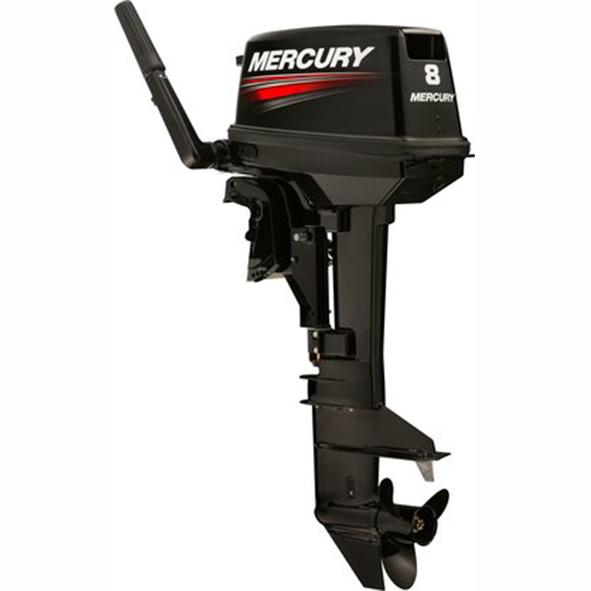Mercury 8HP Two Stroke